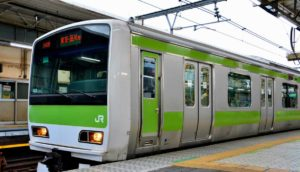 Train system in Japan